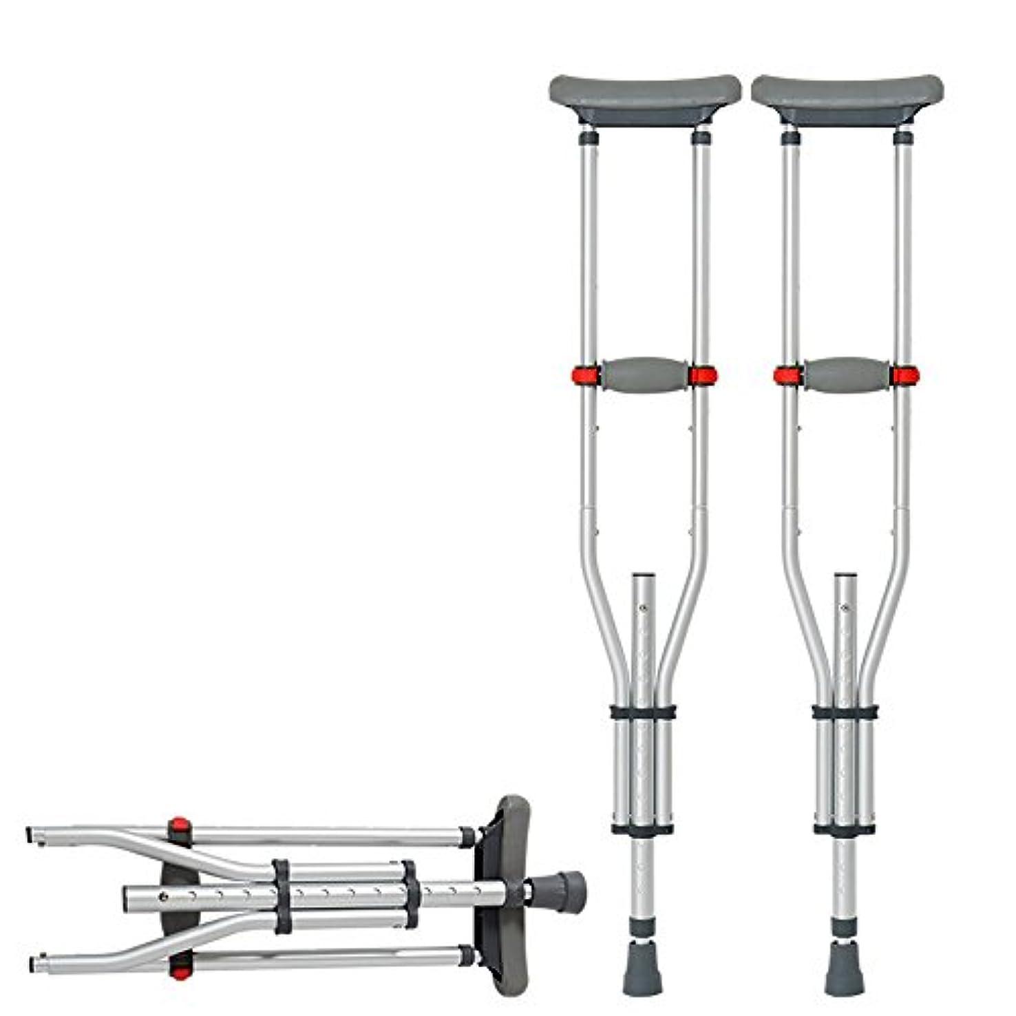 六月害虫セラーLYGT- 松葉杖を使用していない脚を太くする高齢者歩行者を滑り止めることができる高さ調節可能な折りたたみ式腕をする医療ウォーキングスティック(片足)