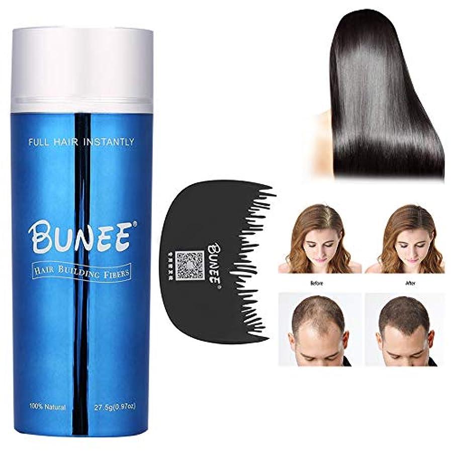 抜け毛のコンシーラーの粉、4色の毛の建築繊維の抜け毛の解決のコンシーラーの毛のより充実したより密集した力との専門の毛の櫛(ダークブラウン)