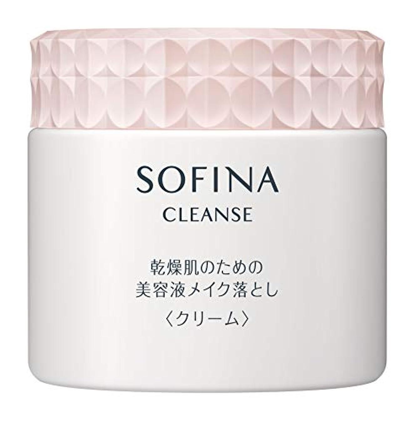 キュービックまたほぼソフィーナ 乾燥肌のための美容液メイク落とし クリーム 200g