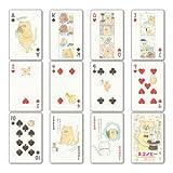 ネコノヒー トランプ カードゲーム パーティーゲーム