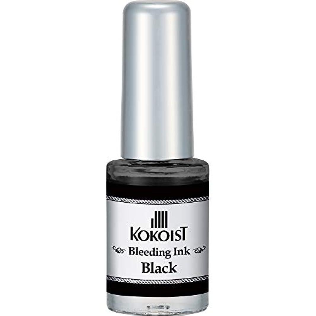 保存ノイズコントラストKOKOIST ブリーディングインク ブラック BI-08
