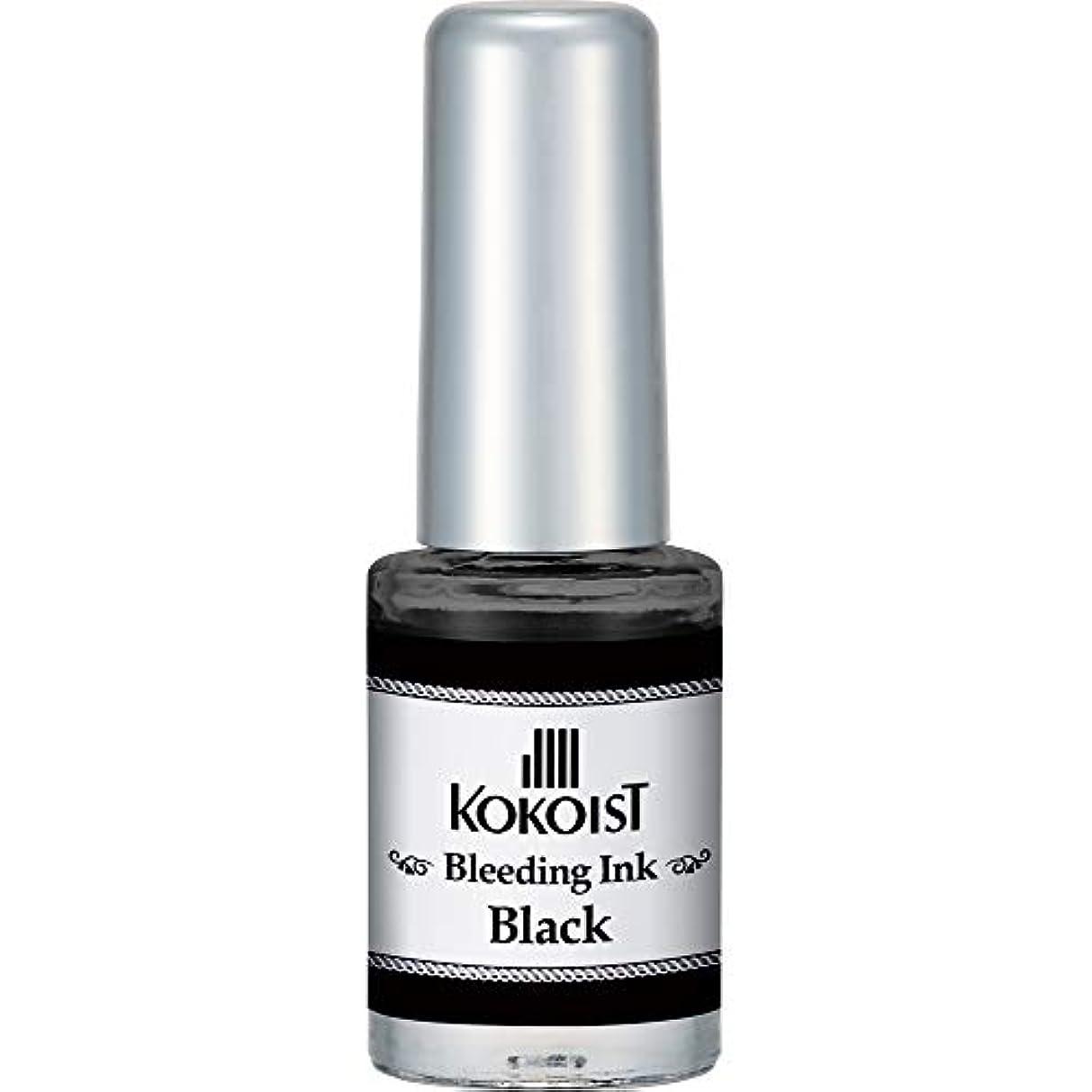 ロッカーソーセージ非難するKOKOIST ブリーディングインク ブラック BI-08
