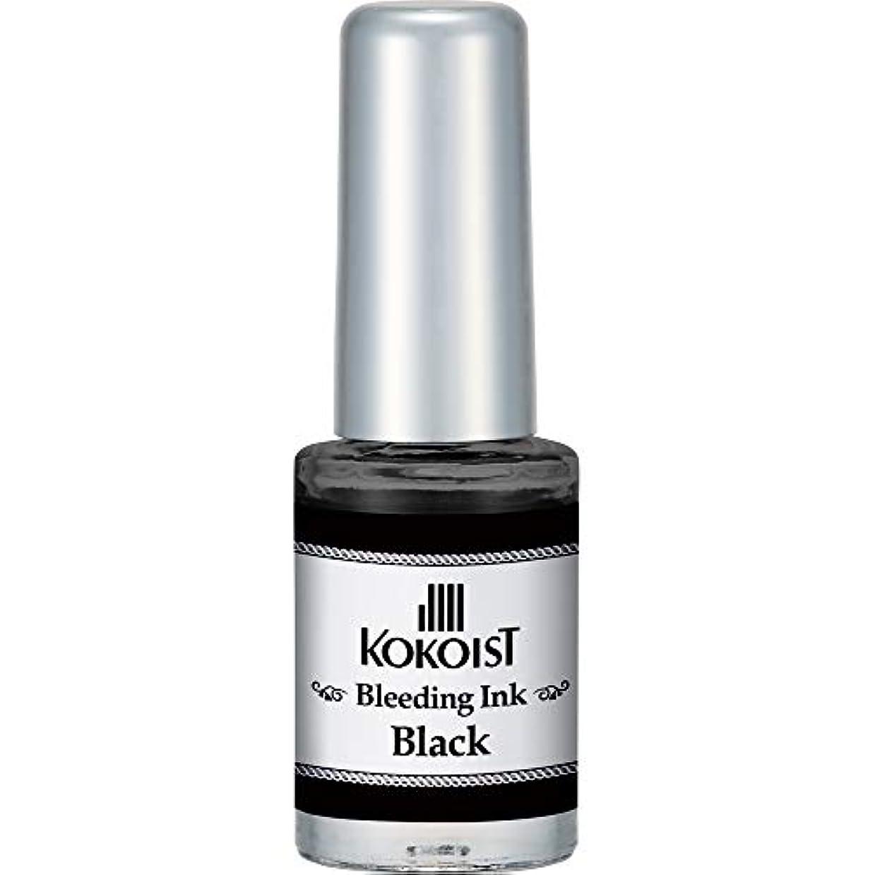 幾何学あいさつ混合KOKOIST ブリーディングインク ブラック BI-08