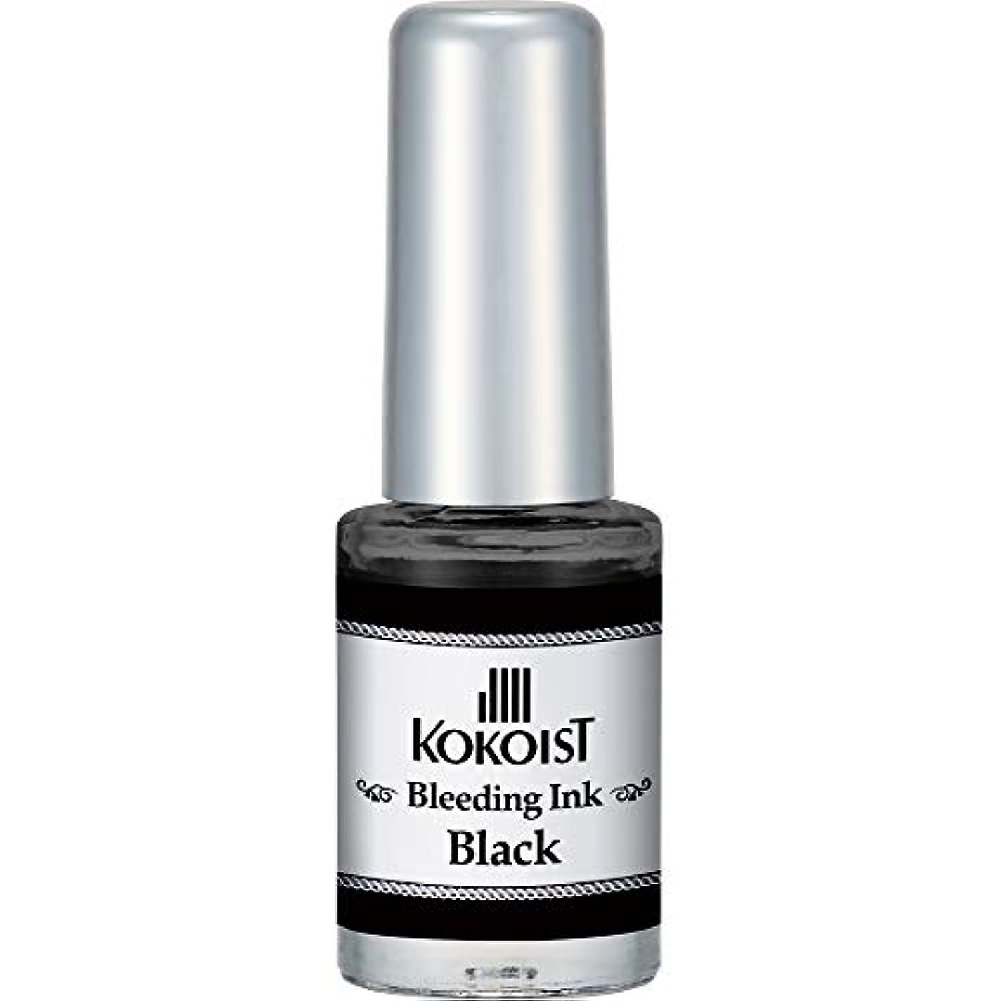 凝縮する高尚な流用するKOKOIST ブリーディングインク ブラック BI-08