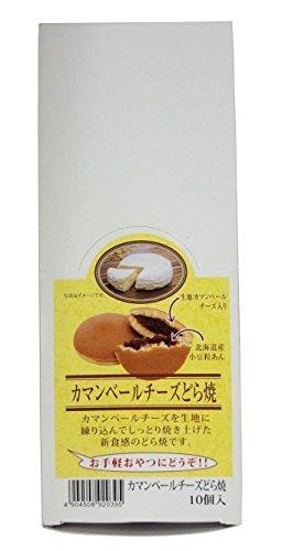 津具屋製菓 カマンベールチーズどら焼き 1個×10袋