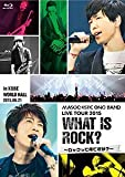 MASOCHISTIC ONO BAND LIVE TOUR 2015 What is Rock??ロックって何ですか?? in KOBE WORLD HALL(Blu?ray Disc)