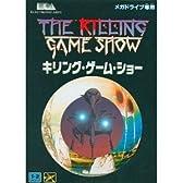 キリングゲームショー MD 【メガドライブ】