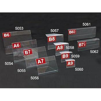 PETマルチカードホルダー B6(5枚入)