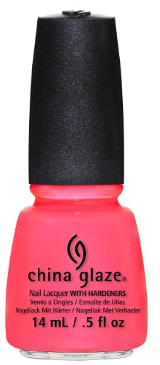 観察欲求不満有望CHINA GLAZE Nail Lacquer Sunsational Shell O (並行輸入品)