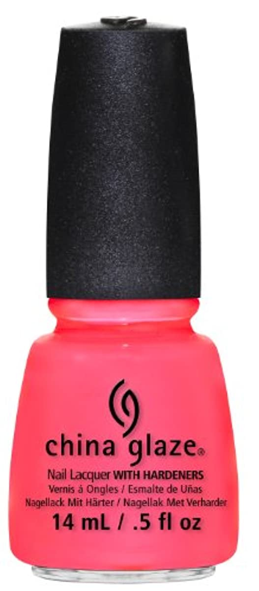露雄弁家のためにCHINA GLAZE Nail Lacquer Sunsational Shell O (並行輸入品)