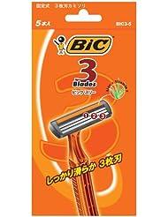 ビック BIC BIC3 3枚刃 使い捨てカミソリ シェーバー ひげそり ディスポ 5本入