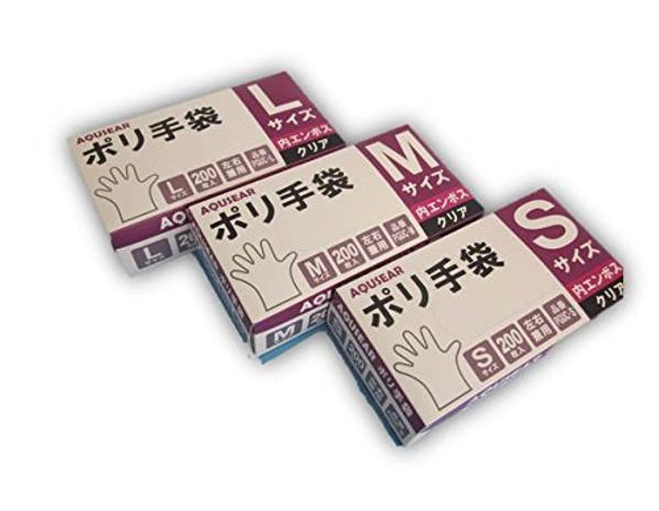 ブラウザハイキング大きさAQUSEAR ポリ手袋 内エンボス M クリア PGUC-M 1ケース4,000枚(200枚×20箱)