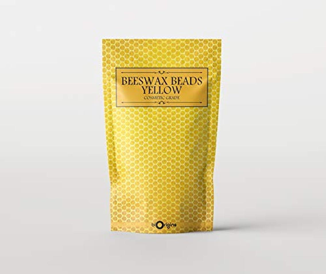 進化する欠如願うBeeswax Beads Yellow - Cosmetic Grade - 500g