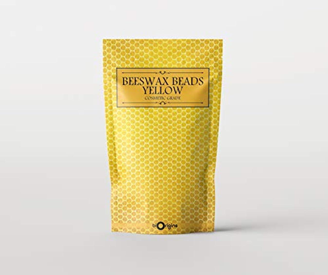 かき混ぜる量で厚いBeeswax Beads Yellow - Cosmetic Grade - 500g
