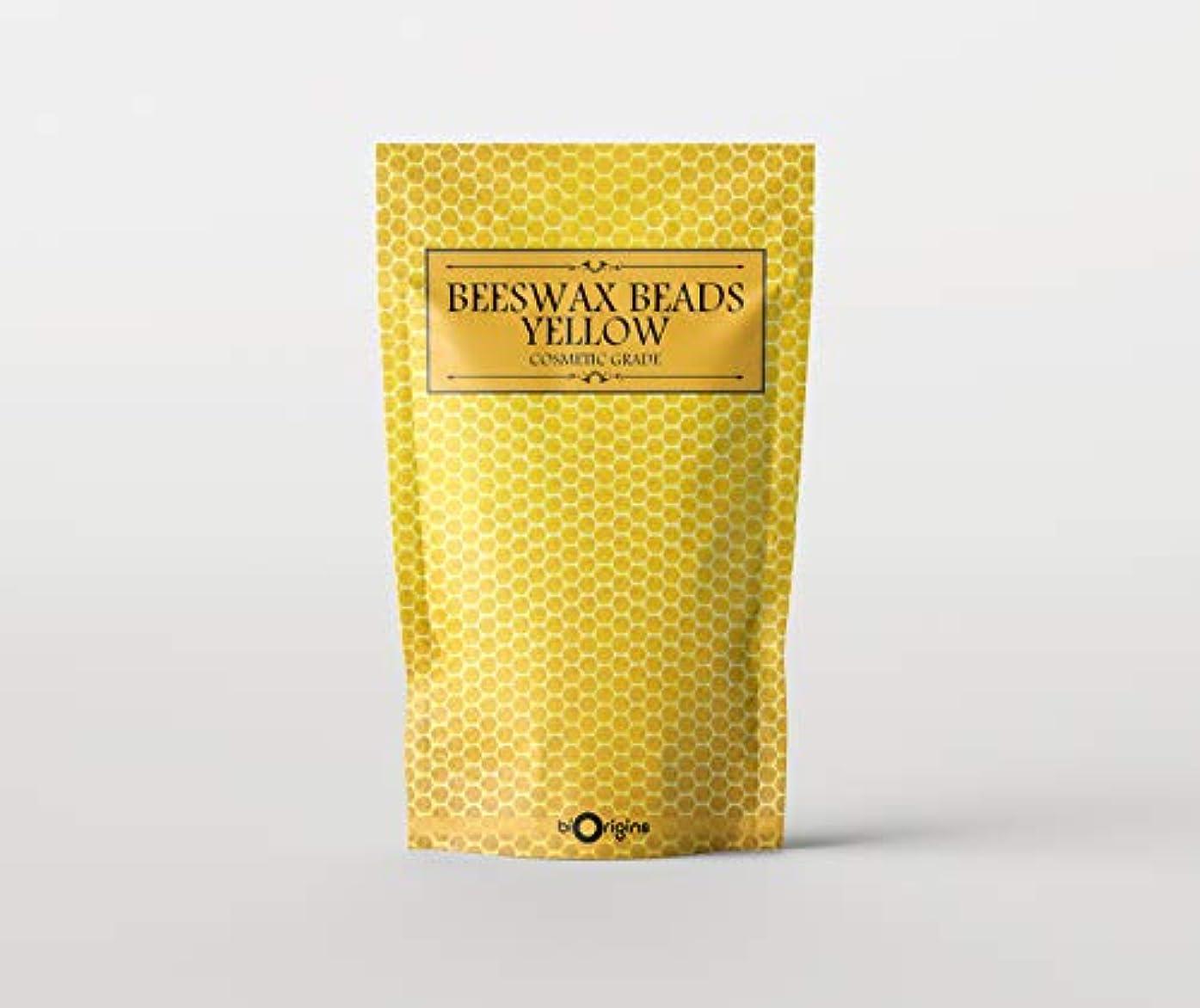 多用途甘美な服を洗うBeeswax Beads Yellow - Cosmetic Grade - 500g