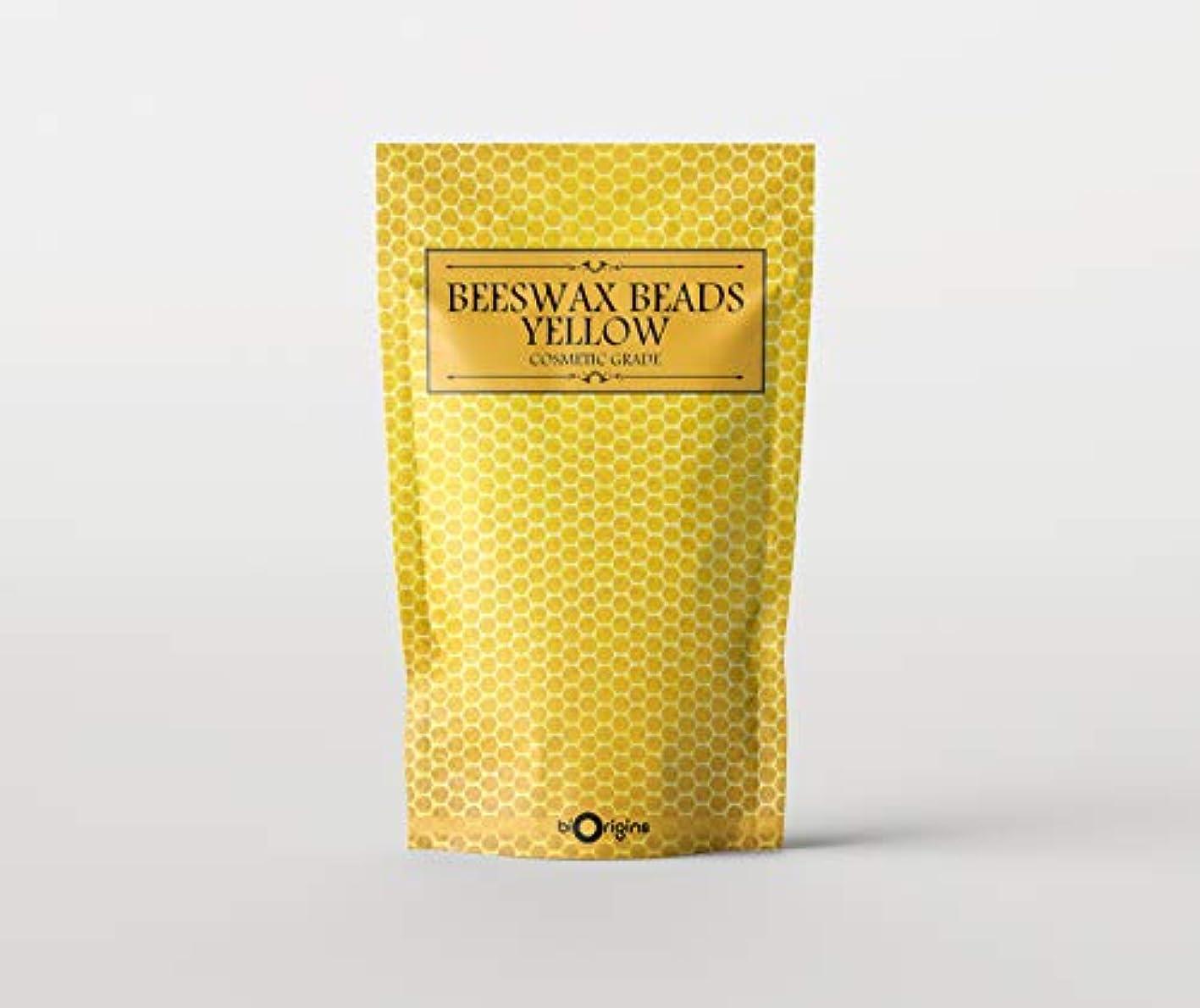 プロットヒューマニスティックディスカウントBeeswax Beads Yellow - Cosmetic Grade - 500g