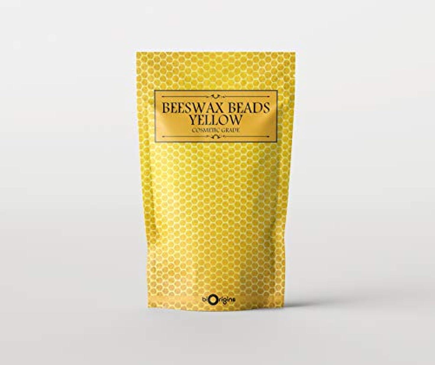 緩む精神医学トムオードリースBeeswax Beads Yellow - Cosmetic Grade - 500g