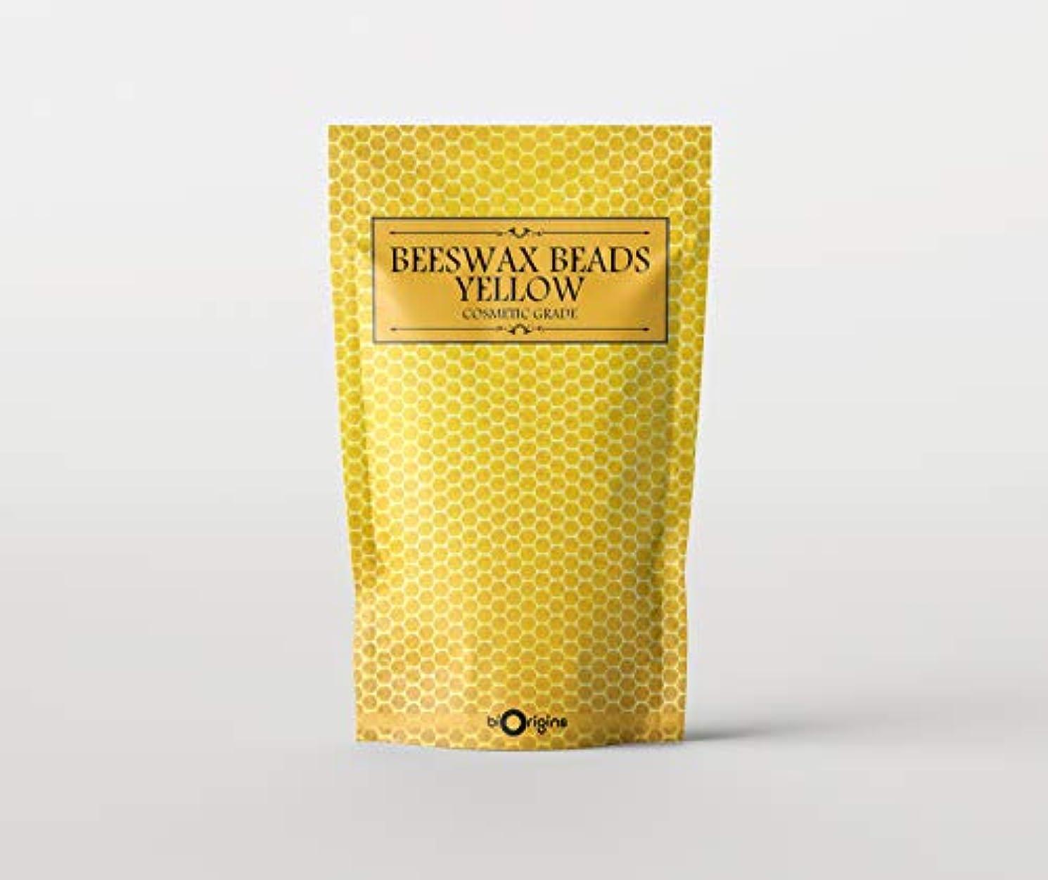 特異な円周溶岩Beeswax Beads Yellow - Cosmetic Grade - 500g