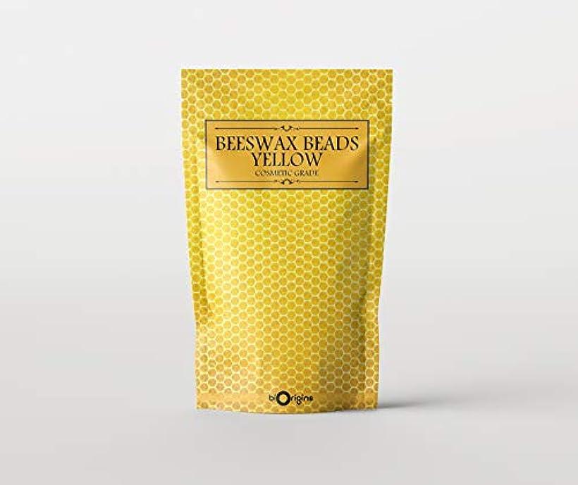 取り組む田舎者ウイルスBeeswax Beads Yellow - Cosmetic Grade - 500g