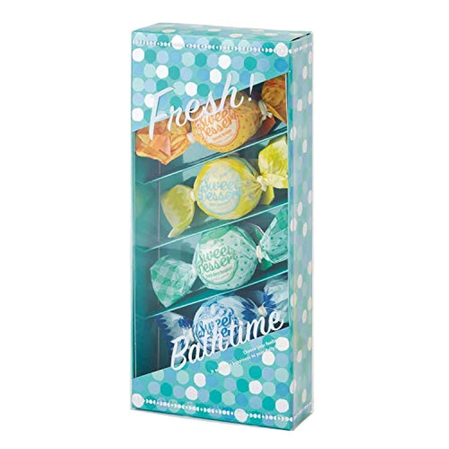 収容する狂ったレインコートアマイワナ バスキャンディー4粒ギフトセット フレッシュ (発泡入浴料 バスギフト)