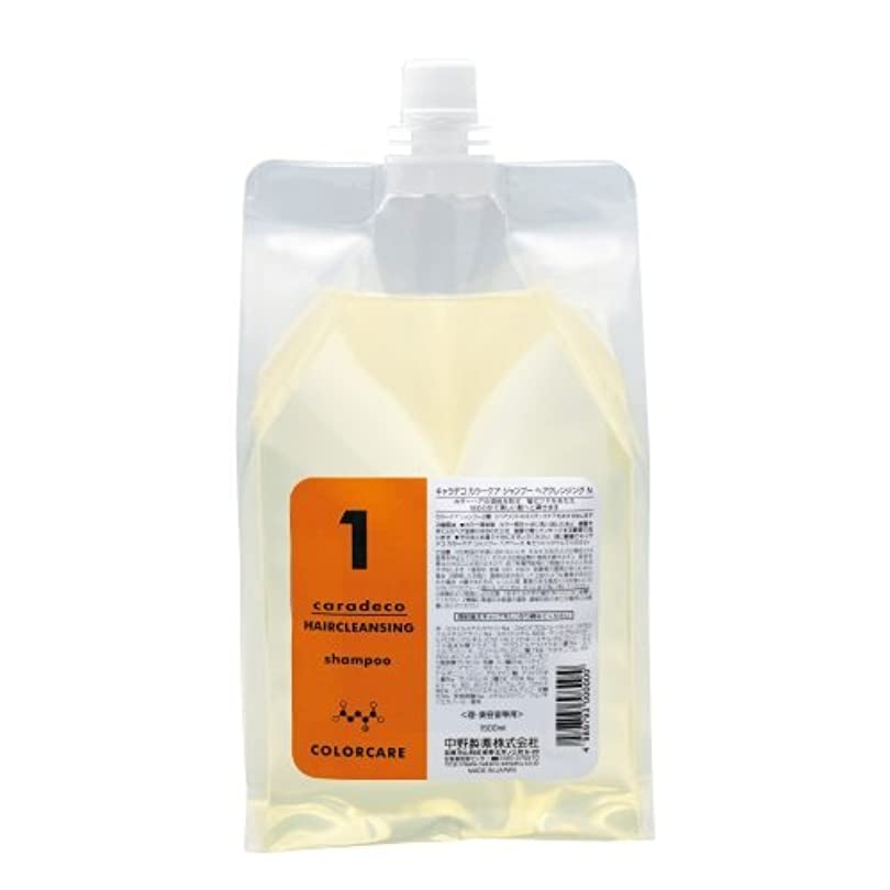 特定のローズ威する中野製薬 キャラデコ カラーケア シャンプー ヘアクレンジングN 1500ml