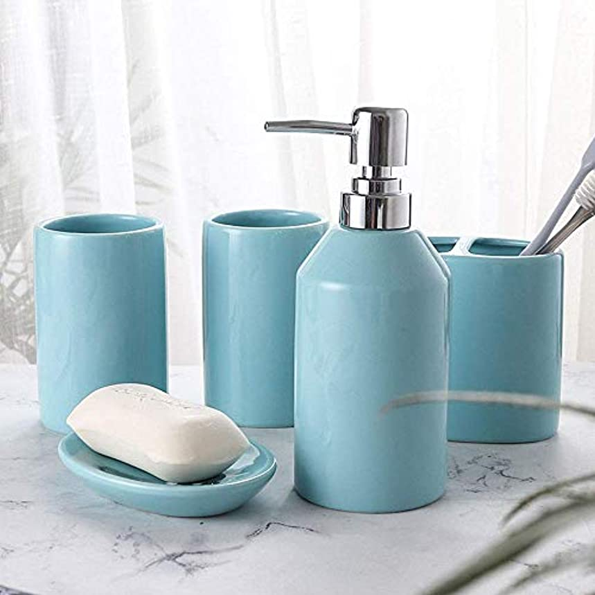 海峡ひも不適切なまでバスルームの基本アクセサリセット、5個のホームバスアンサンブルセット、歯ブラシホルダー、液体石鹸ディスペンサー、石鹸入れ、タンブラー2個、白