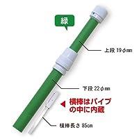 ★のぼりポール 40本セット 緑色 (最長3m/2段伸縮式) 竿・のぼり棒
