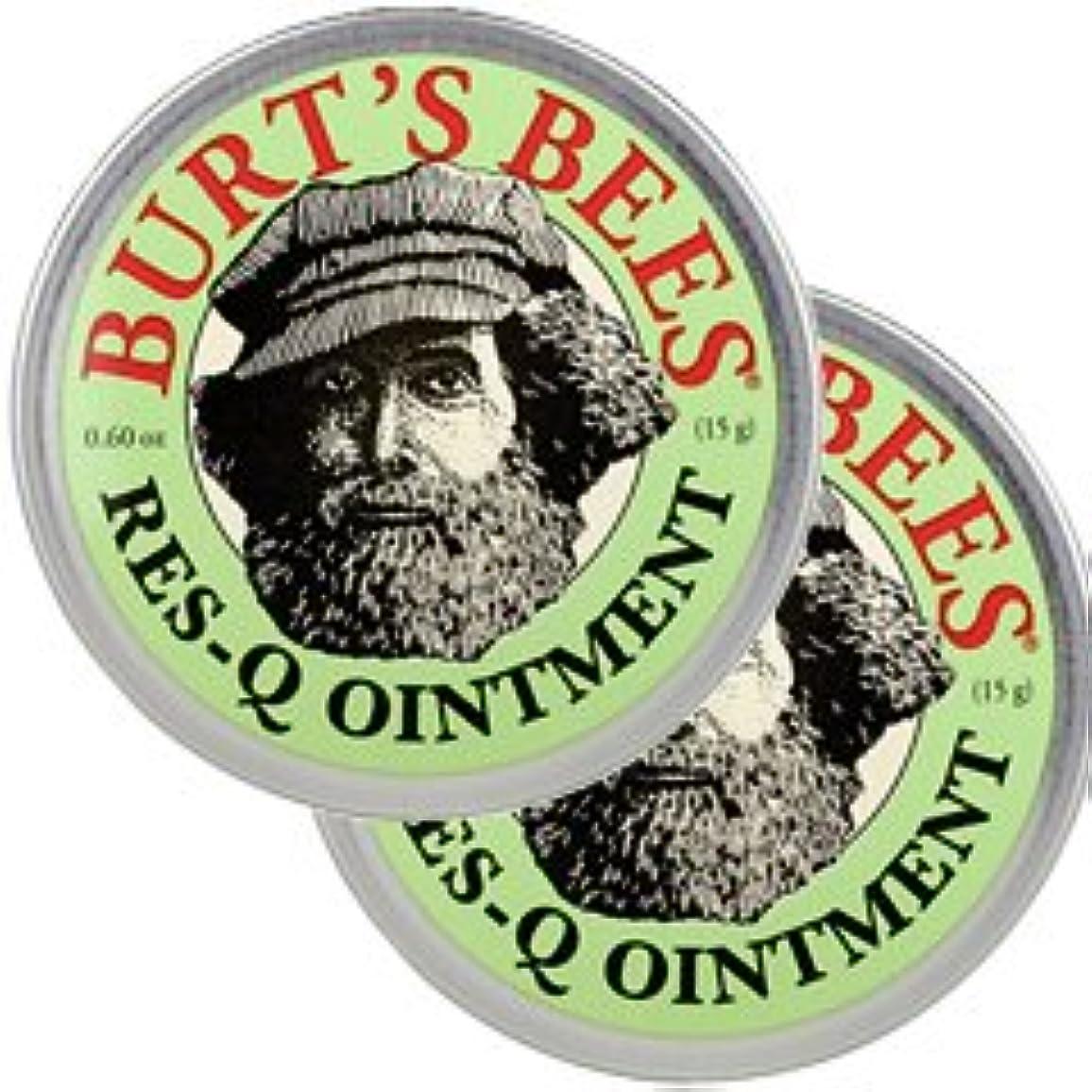 スタッフ穀物エレクトロニックバーツビーズ(Burt's Bees)レスキュー オイントメント 17g 2個セット[並行輸入品][海外直送品]