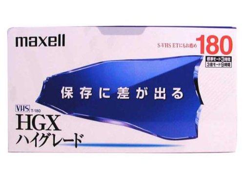 maxell 録画用 VHSビデオテープ ハイグレード 180分 T-180HGX(B)S 1