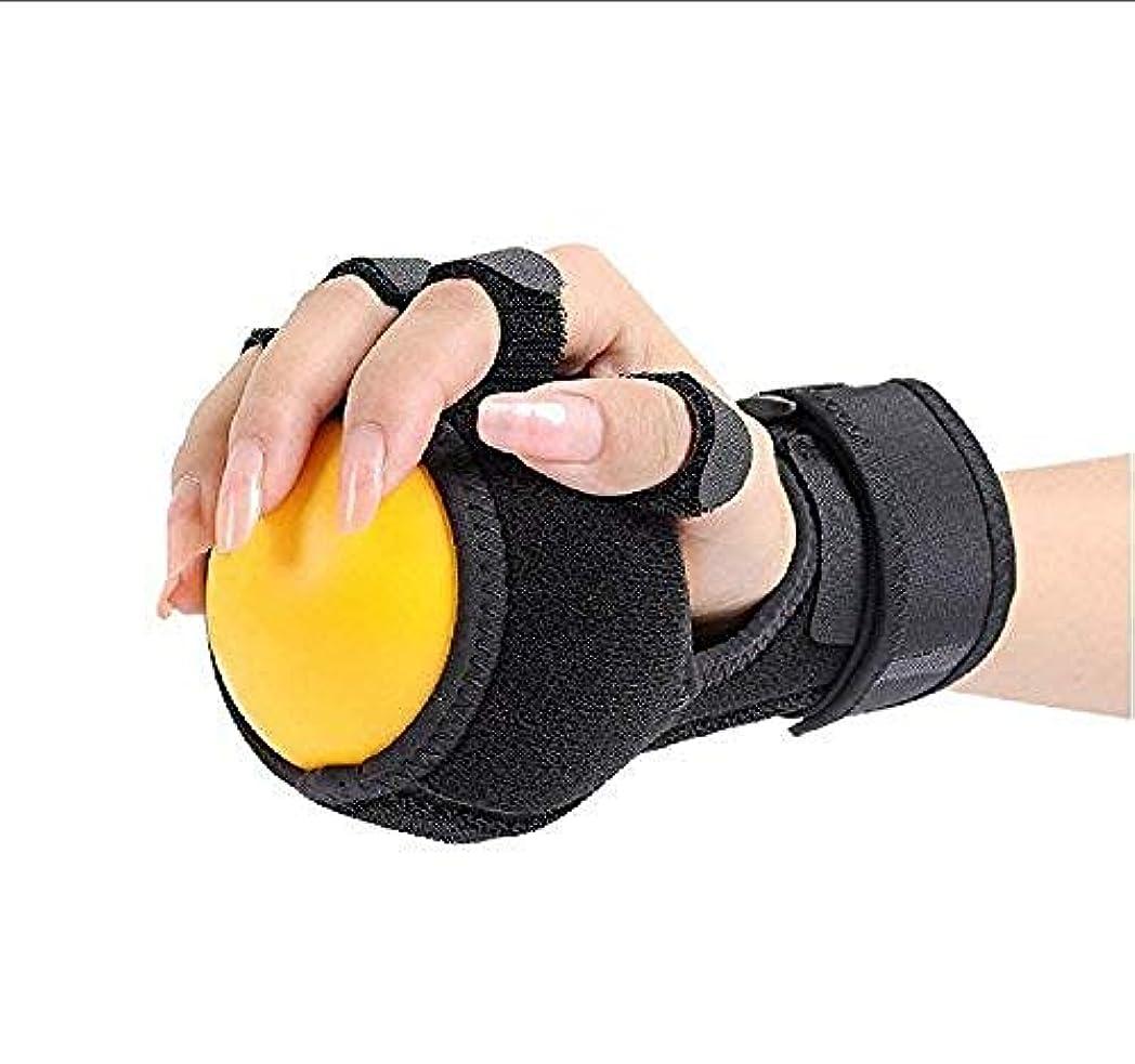 アラブサラボくるみ慣れる関節炎ハンドボールリハビリテーションのためのトリガー指装具親指サポートのためのトリガー指副木