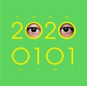 20200101 (通常BANG!)(特典なし)