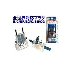 カシムラ マルチ電源プラグサスケ(クリアー) TI-25