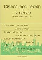 アメリカの夢と怒り  傑作短篇集