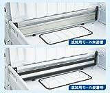 【返品・キャンセル不可】スズキ キャリイDA16T純正品キャビンバックプロテクターA9Q6(99000-99010-C20)