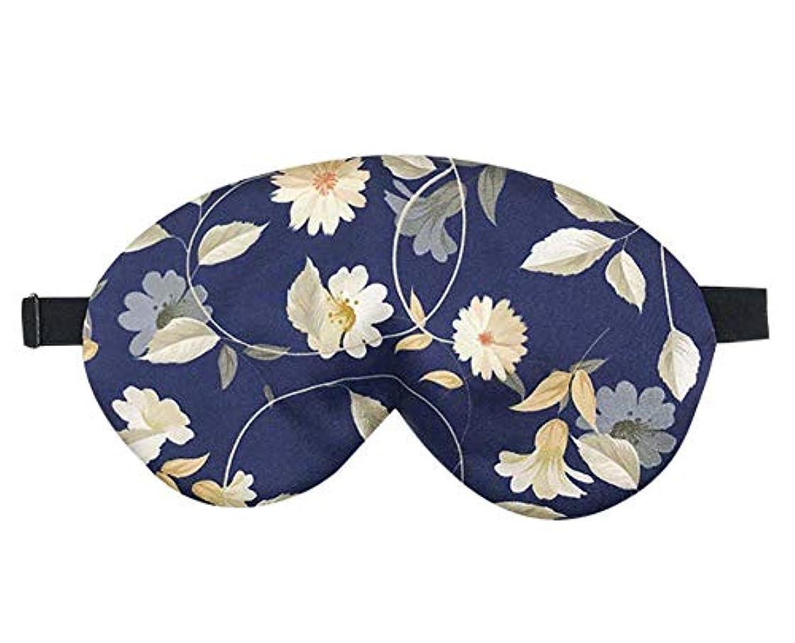 リー憂鬱な戸棚両面シルクアイマスク調節可能なストラップ付きのエレガントなアイシェードスリープアイマスク (花柄)