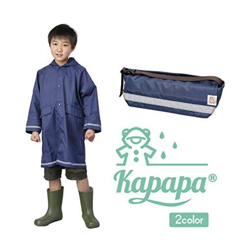 【KAPAPA/かっぱっぱ】キッズレインコート&3wayレインポーチ ネイビー&ネイビー 140cm