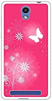 sslink FREETEL Priori3S LTE (FTJ152B) ハードケース ca719-1 花柄 ファンタジー 蝶 キラキラ スマホ ケース スマートフォン カバー カスタム ジャケット FREETEL フリーテル