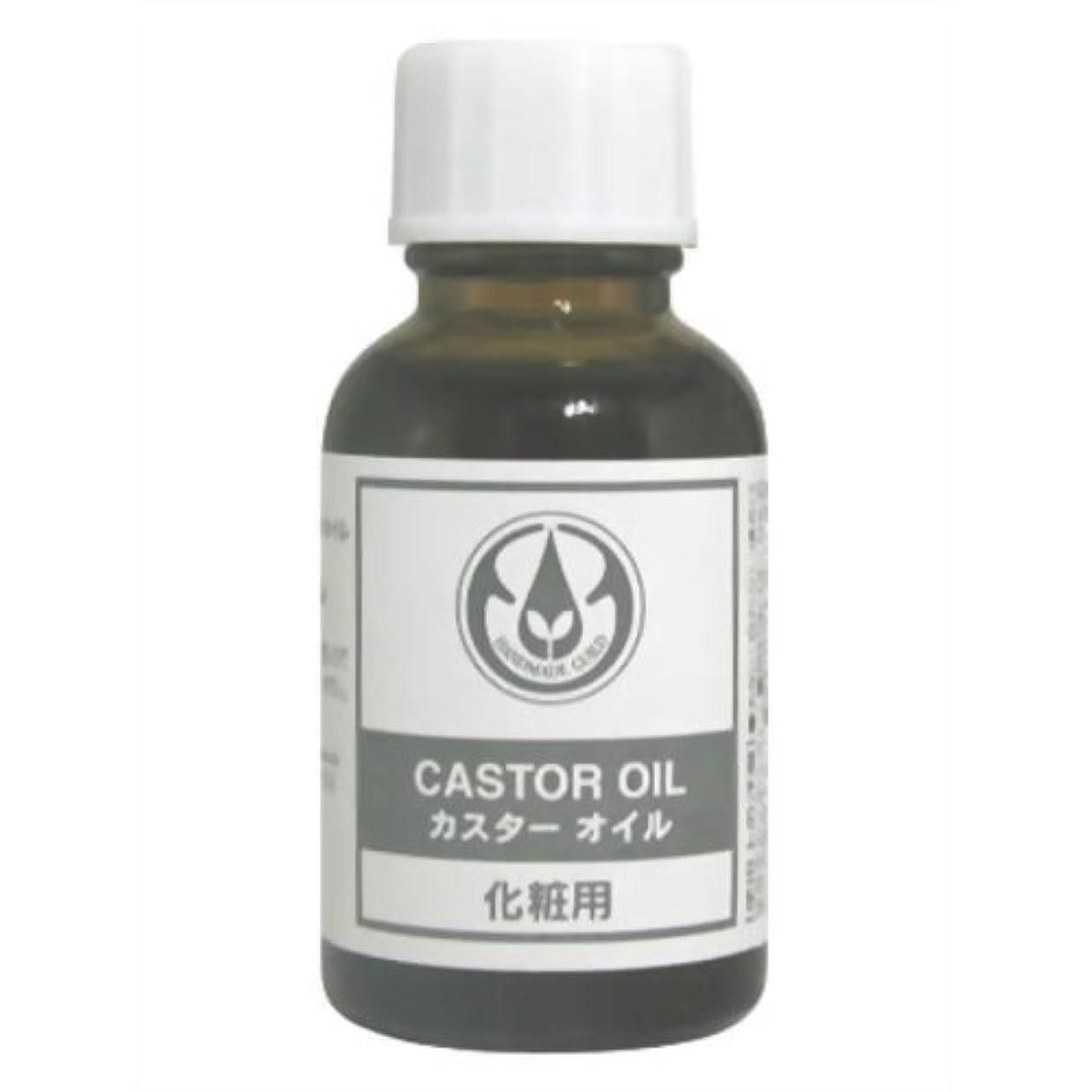 腹全国過敏な生活の木 カスターオイル 25ml