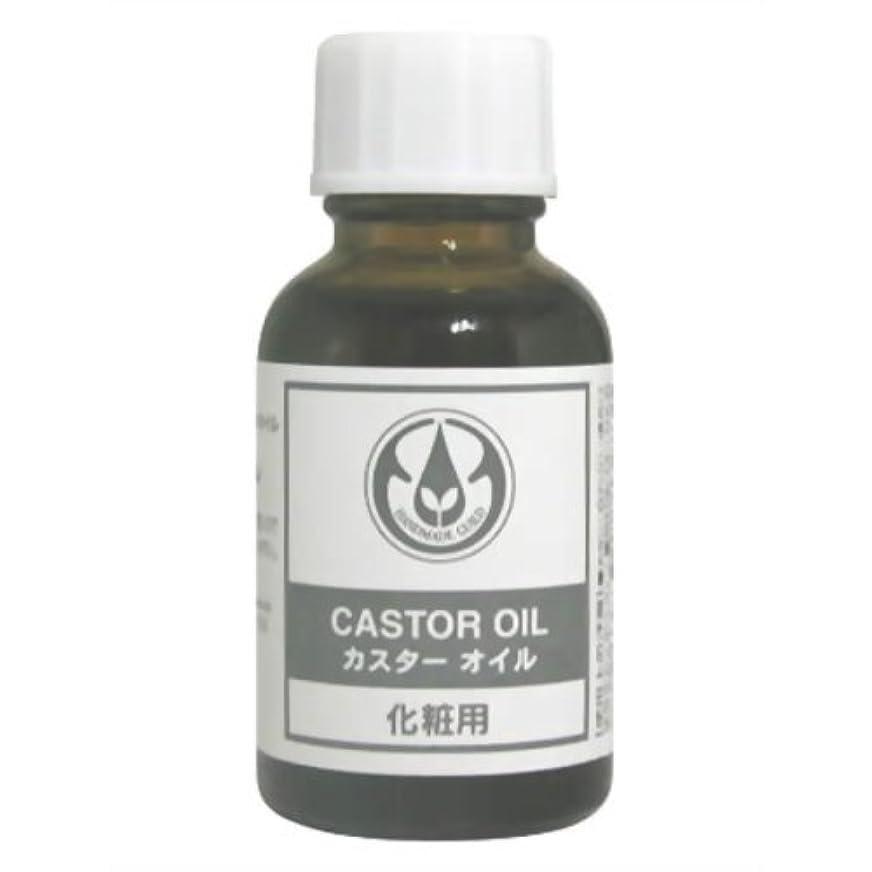 冷酷なストレンジャー有害生活の木 カスターオイル 25ml