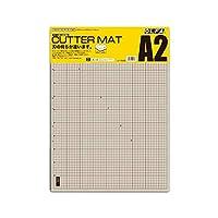 安定したカッティングに欠かせないマットです。 オルファ カッターマットA2 159B 〈簡易梱包