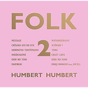 FOLK 2 (初回限定盤)