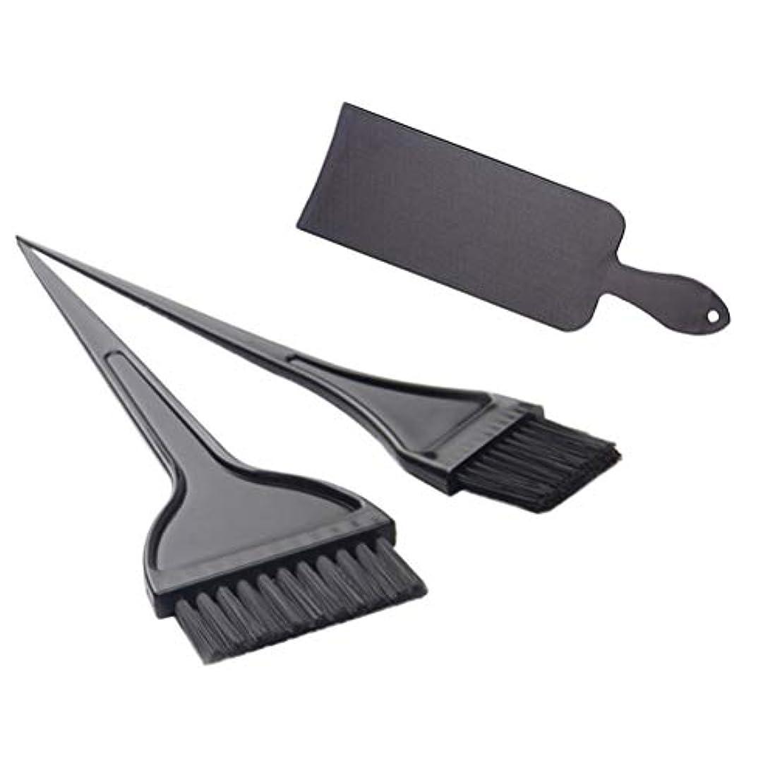 アクセス単位百万Healifty 3ピースヘアカラーキットサロンヘア染色キットカラーブラシとプレートアプリケーターツールキット用サロン理髪師ヘアカラー漂白
