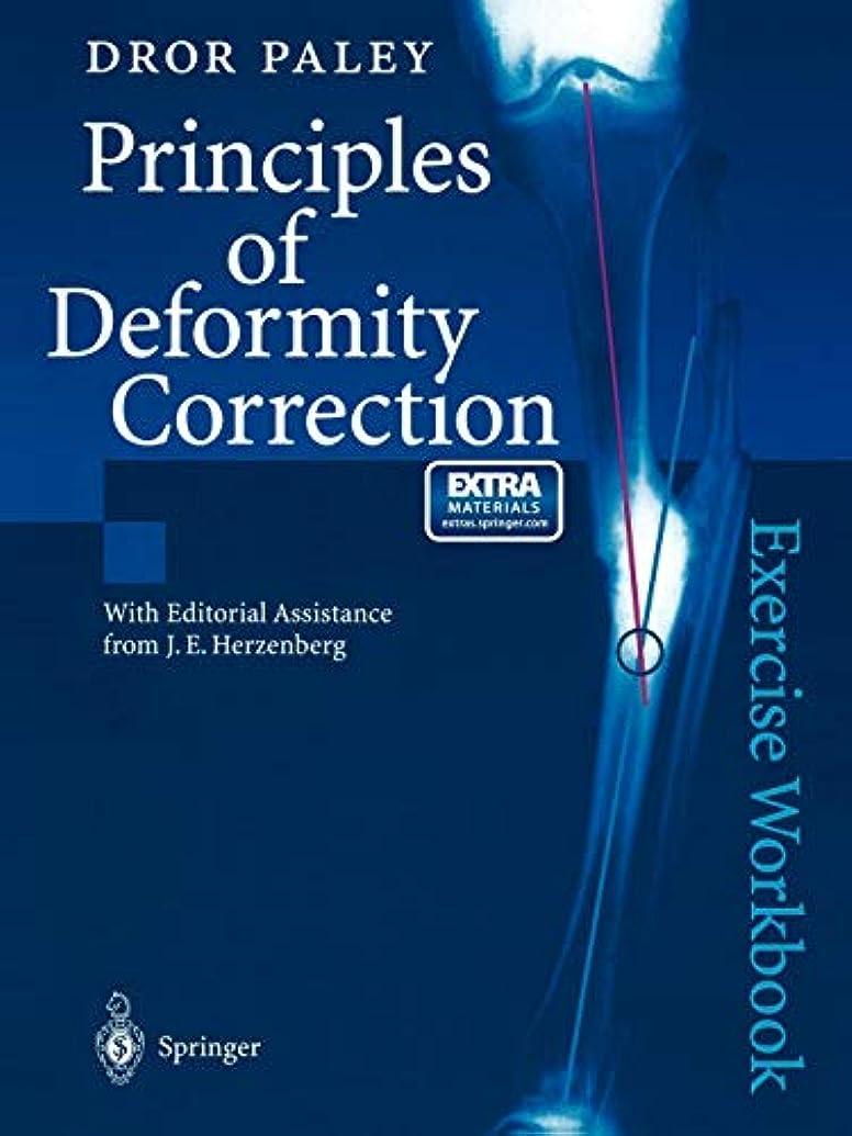 改革若さコウモリPrinciples of Deformity Correction