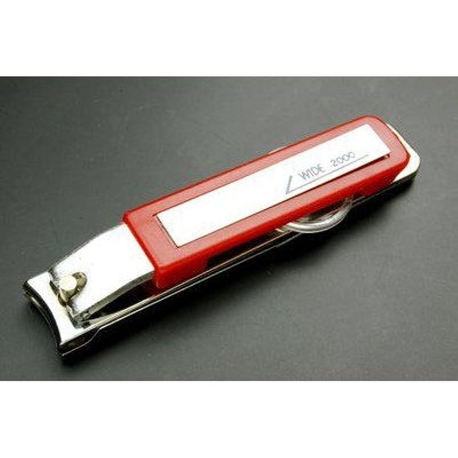 震える美容師ベンチ爪切り ルーペ付き特大ワイドクリッパー(W2000)