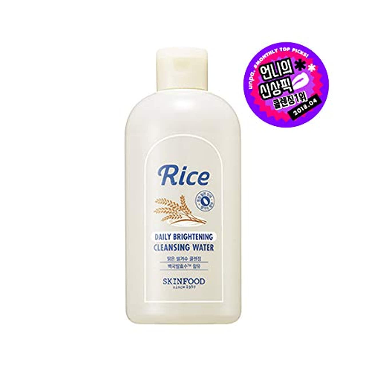 フラッシュのように素早く不健康リングレットSkinfood/Rice Daily Brightening Mask Cleansing Water/ライスデイリーブライトニングマスククレンジングウォーター/300ml [並行輸入品]