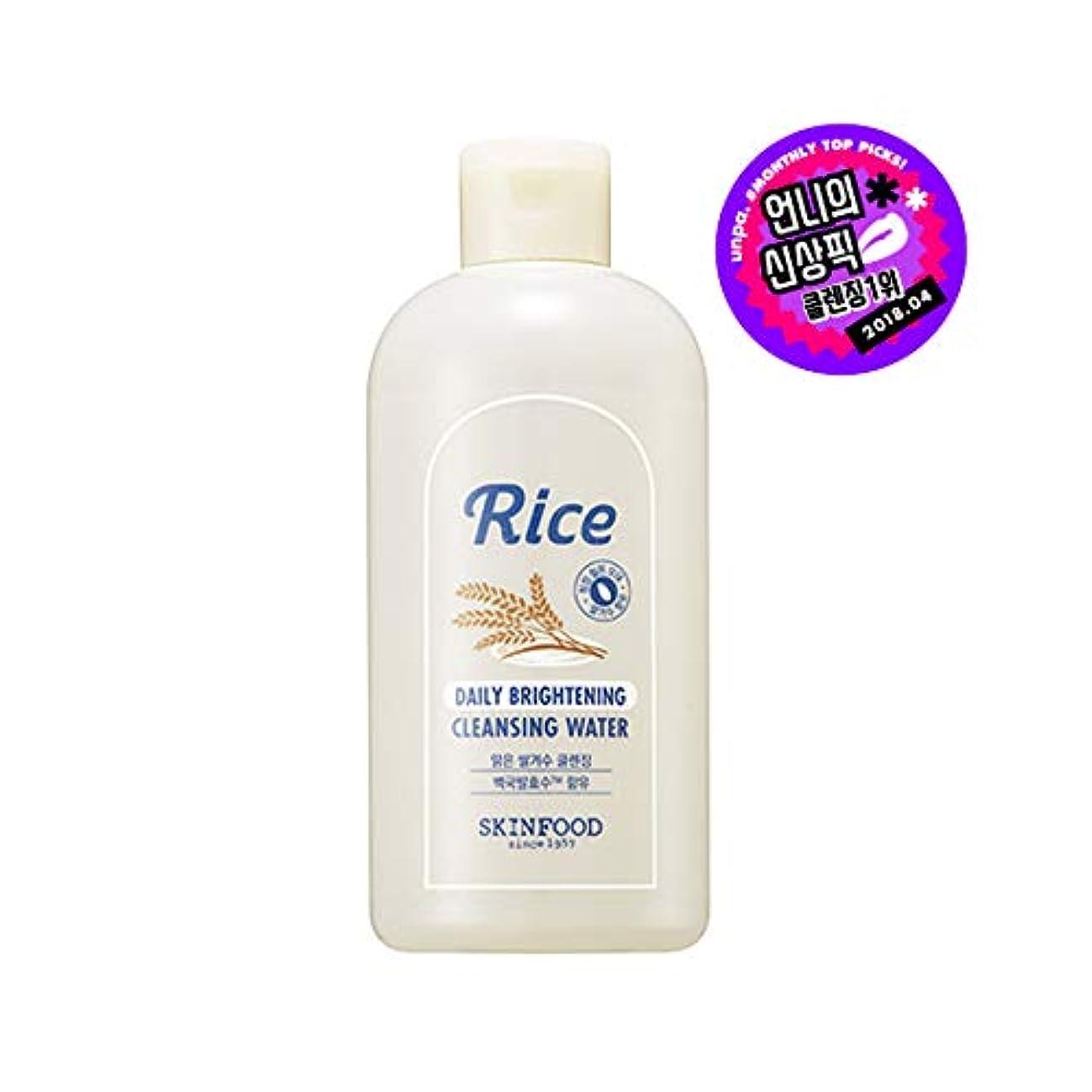 懐疑論ロータリー膜Skinfood/Rice Daily Brightening Mask Cleansing Water/ライスデイリーブライトニングマスククレンジングウォーター/300ml [並行輸入品]