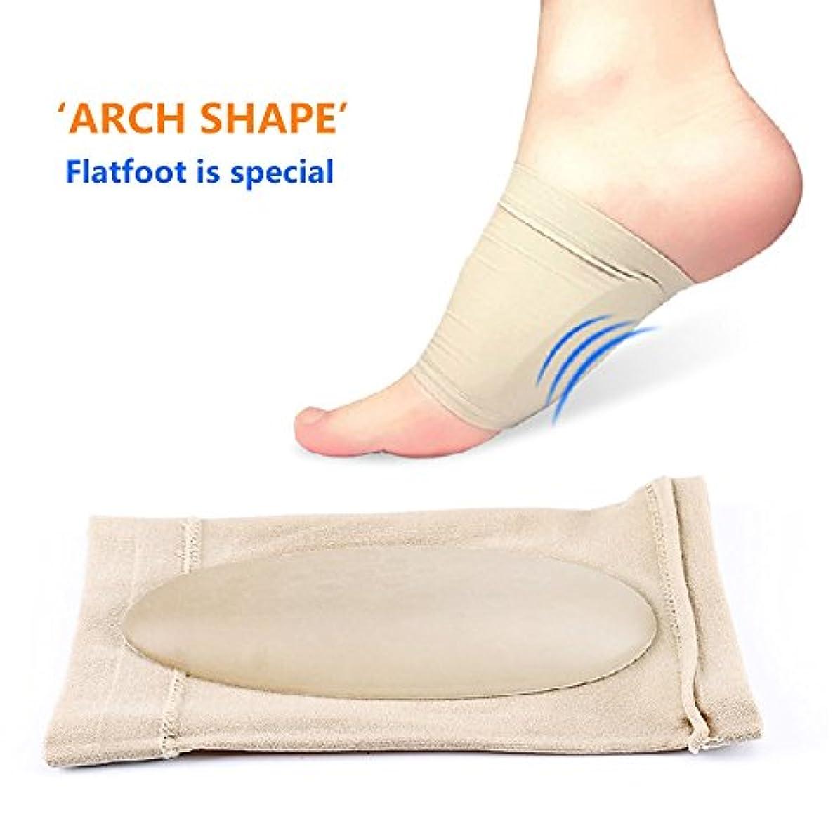 買う肘阻害するKONMEI 偏平足 アーチ サポーター 衝撃吸収 足裏 足底 左右セット(2個入り)