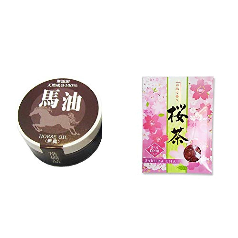 [2点セット] 無添加天然成分100% 馬油[無香料](38g)?桜茶(40g)