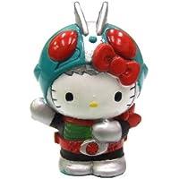 キャラクター人形すくい なりきりキティ仮面ライダー1号(H40mm) 10個入り  / お楽しみグッズ(紙風船)付きセット