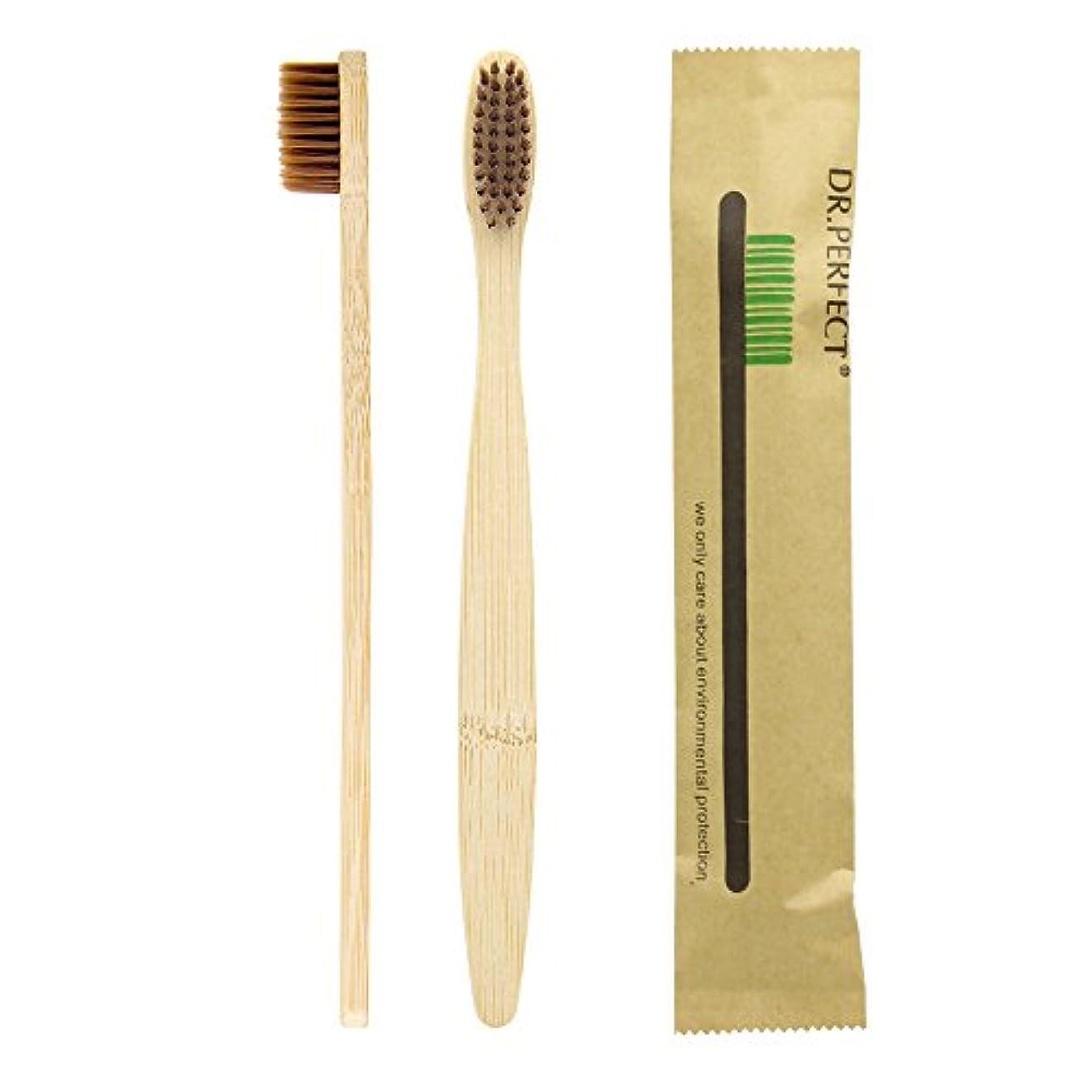 狂気デュアル伝統的Dr.Perfect歯ブラシ竹製歯ブラシアダルト竹の歯ブラシ ナイロン毛 環境保護の歯ブラシ (ブラウン)
